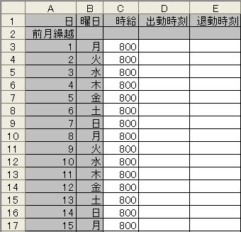 残業代 計算 エクセル