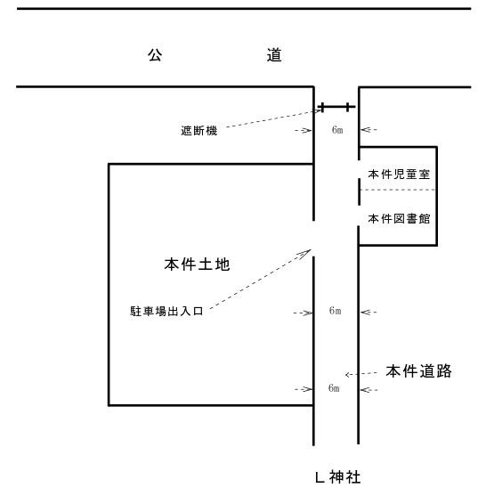 平成21行政法